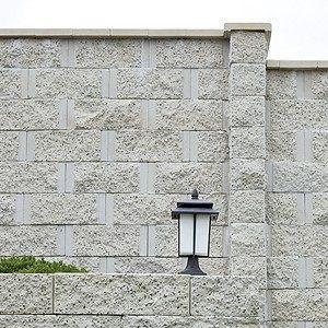 Ziduri-Garduri