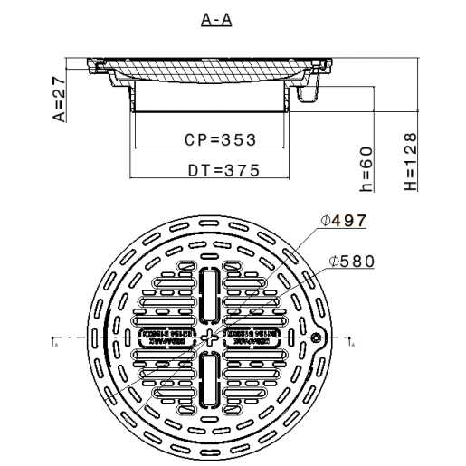 Gratar fonta pentru tub PVC DN315