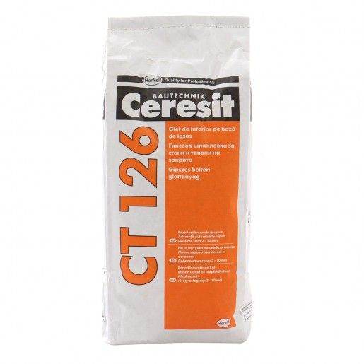 Glet Ceresit CT 126, Alb, 5 kg
