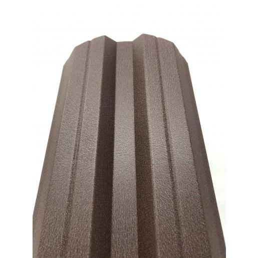 Set 25 buc Sipca Metalica Orizontala Gard Mat BGM Dublu Maro 0.50 mm