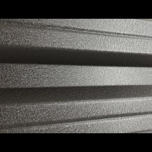 Set 25 buc Sipca Metalica Orizontala Gard Mat BGM Maro Inchis 0.45 mm