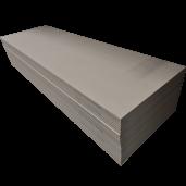 Placa gips-carton, GKB Midi, 200x60x1.25 cm