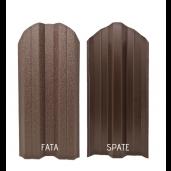 Set 25 buc/3 ml Sipca Metalica Gard Hi-Mat Structurat Maro 0.50 mm